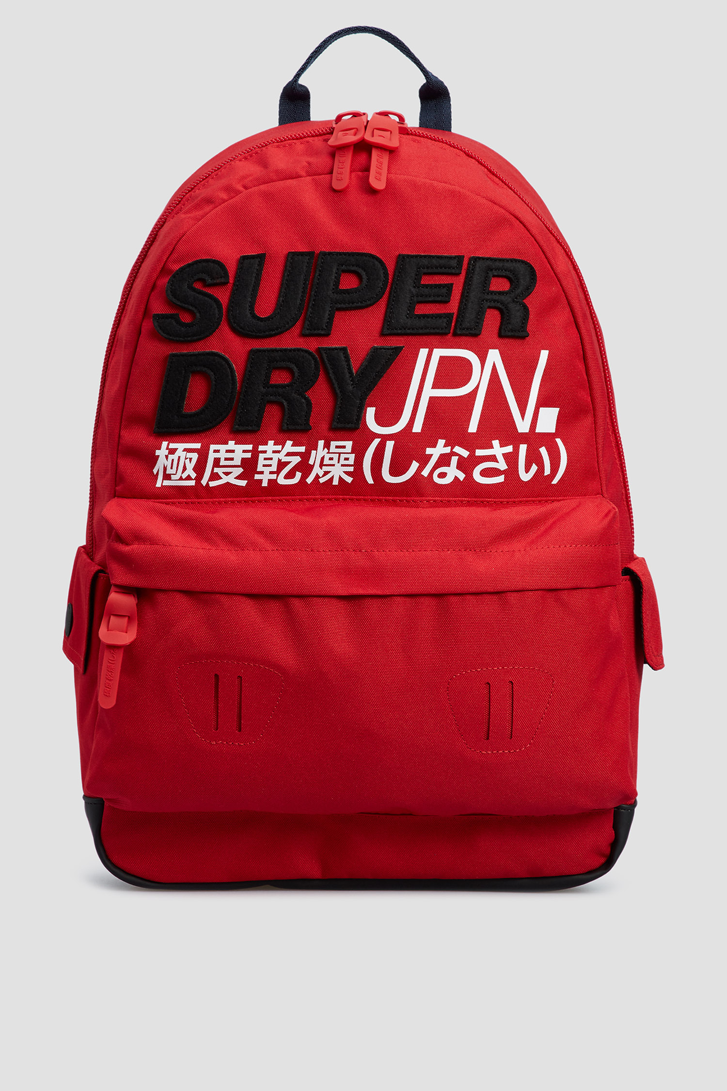 Красный рюкзак для парней SuperDry M9110117A;17I