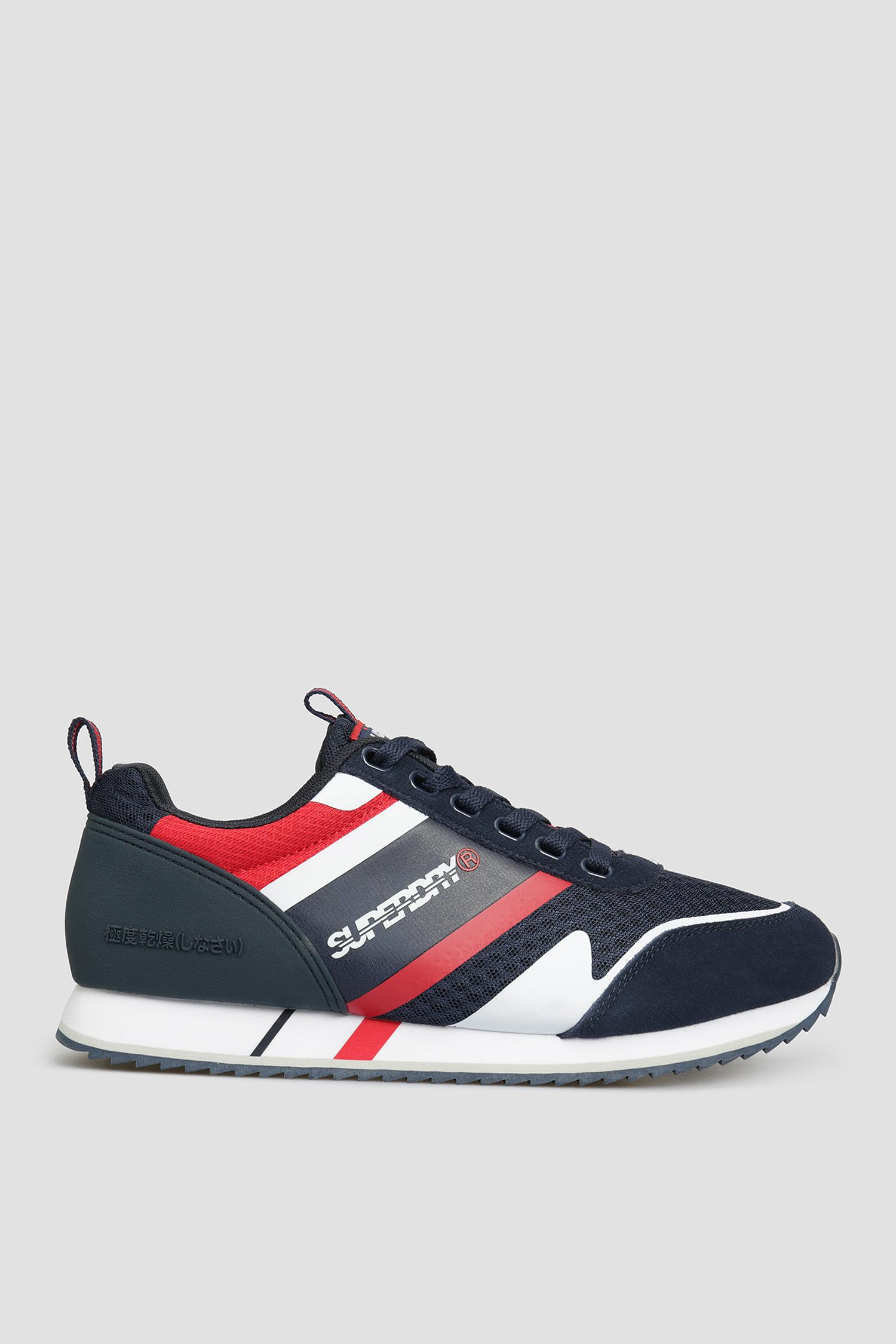 Темно-синие кроссовки для парней SuperDry MF110004A;11S