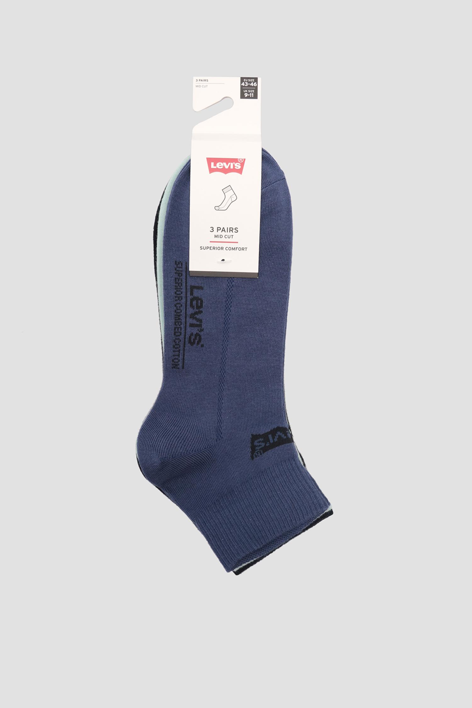 Хлопковые носки (3 пары) Levi's 903051001;001