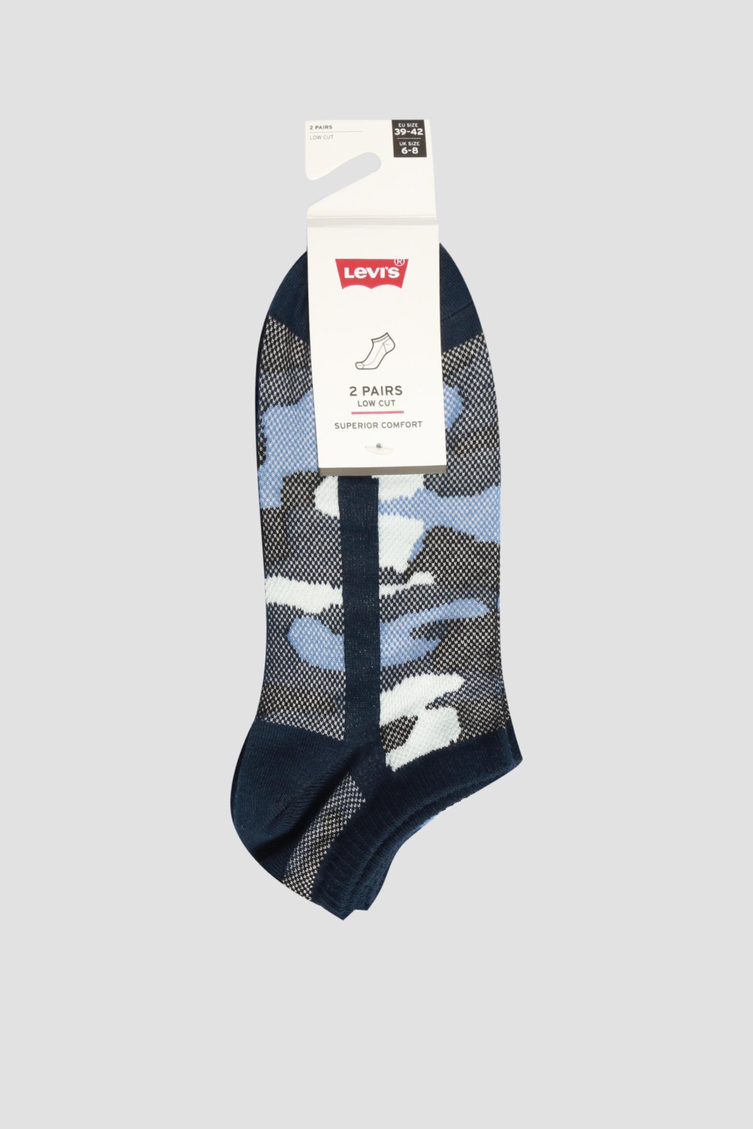 Хлопковые носки (2 пары) Levi's 903033001;012