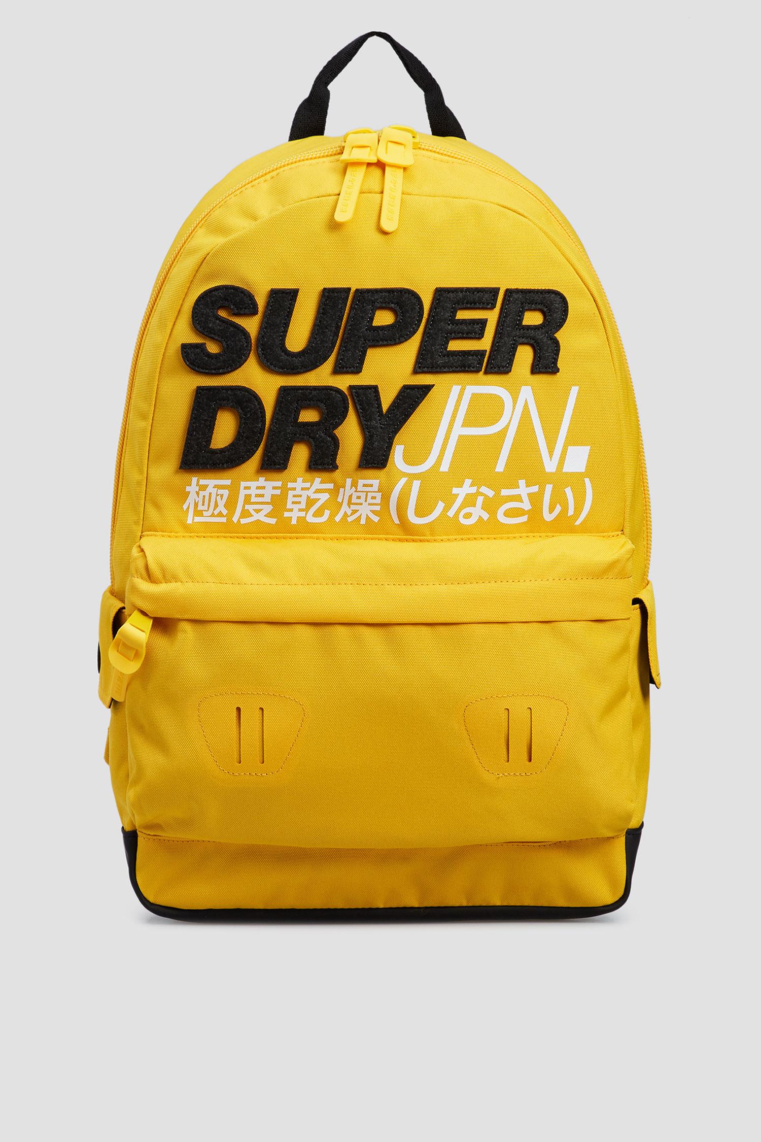 Мужской желтый рюкзак SuperDry M9110117A;02K